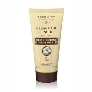 L'Erboristica Hands & Nails cream with Cotton oil and Rice proteins 75ml
