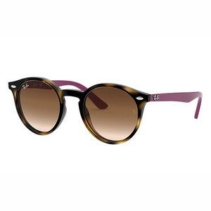 Ray Ban Kinderbril RJ9064S 7041/13 (44/19 - 130)