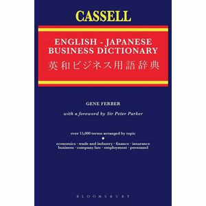 Boek The Cassell English-Japanese Business Dictionary - Gene Ferber